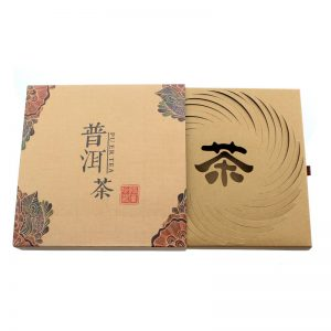 Creative Design Cardboard Tea Leaf Packaging Box2