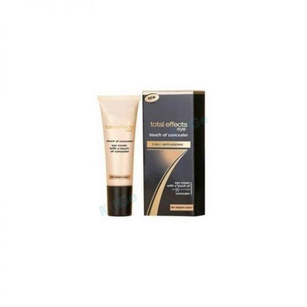 Free Sample Custom White Makeup Eye Cream Packaging Box2