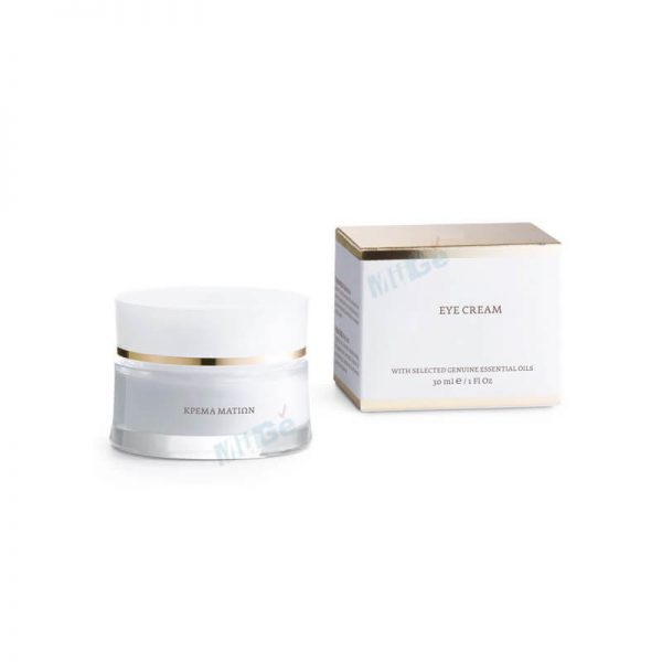 Free Sample Custom White Makeup Eye Cream Packaging Box3