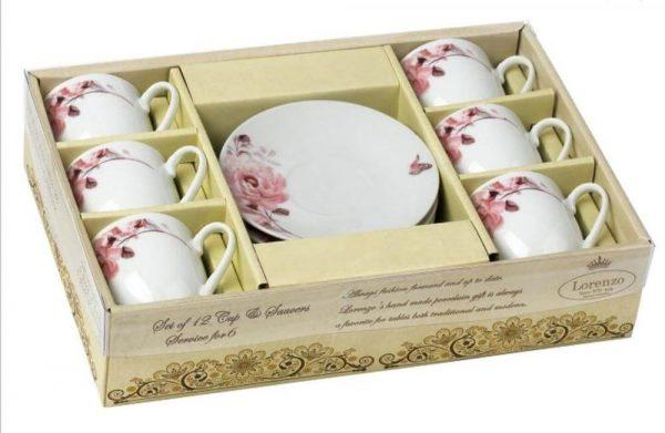 Hot Sale Beautiful Porcelain Paper Packaging Gift Box3