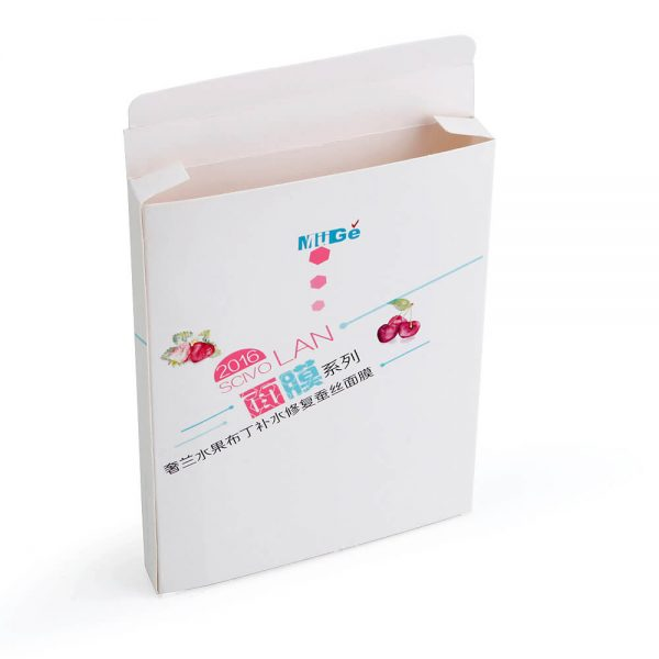 Face Mask Packaging Boxes7