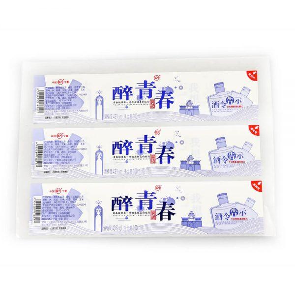 Custom Rectangle Stickers1