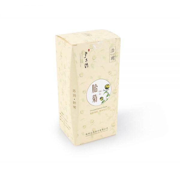 Custom Printed Folding Boxes1