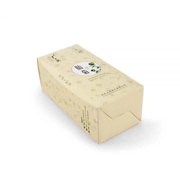Custom Printed Folding Boxes2
