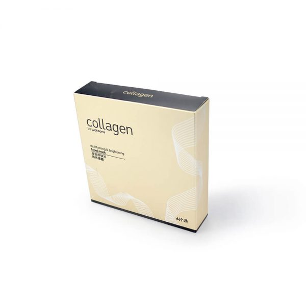 Custom Skin Care Boxes1