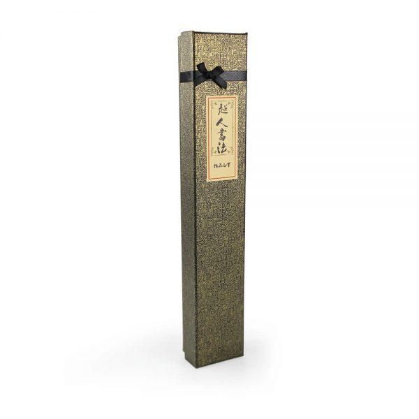 Custom Embossed Gift Boxes1